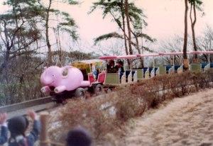 朝霞テックは、1964~1973年に朝霞市にあった遊園地